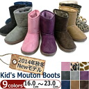 I can wear all ten colors of model ≫ color-rich ★ すぽっと in kids mouton boots ≪ 2013! Child kids mouton boots ●[ EG] [fs3gm] of the mouton boots child shoes boy woman