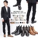 I do not remind you of boots! ? Wing tip side Gore men boots rubber boots boots ながぐつ ● TM-002/GB-3139 [fs3gm] with the men's rain boots sense of quality