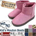 Kids Sheepskin boots «Mini» Sheepskin boots Shorty to wear off all 9 colors children shoes boys girls kids mouton boots-