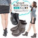 Rain boots ladies ladies short length such as boots of ordinary Engineer Boots completely waterproof rain boots women's mini-