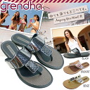 Glenda sandals Lady's tong sandals Grendha PITON [GD81409] rubber sandals thong ladies sandal ● 02P05July14