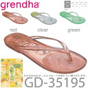 -Grendha35195 active, ever-changing ladies rubber sandals [EG]