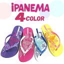 Ipanema beach Sandals-also IPANEMAANATOMICA LOVELY FEM 180-degree turn from him! Flexible women's Beach sandal [fs3gm]