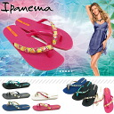 Ipanema beach Sandals-IPANEMA GB HOT SANDALS PLAT heel 4.5 cm. thick bottom flip flop sandal