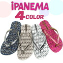 Ipanema beach Sandals-IPANEMA CLASSIC TREND III FEM kalabari 4 colors! Excellent strength and flexibility to women's flip flops