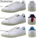 Solestar-so3000-1