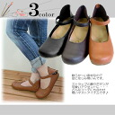 -シークレットカップインソール have leg fatigue, reduced with decorative buttons strap casual female footwear ♪ IC SPORTS 700