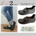 -Belted women's casual shoes are easy to fit any code ♪ IC SPORTS 720 p [fs3gm]