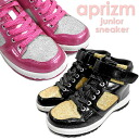 Youth sneakers higher frequency elimination sneakers aprizm child shoes girl ○