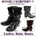 Rain rain boots, cute, fun ♪ comb out and was belted rain boot rain boots galoshes rain boots 1