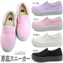 ladies sneaker for high sole thickness bottom sneakers Lady's sneakers [FS-2513] slip-ons type canvas sneakers women●