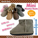 Kids Sheepskin boots mini-North Date ノースデイト ME 688 and 689 with side zipper キッズムートン boots kids boots-