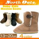 Kids boots mouton boots kids north date [JB813/JB823] north date mouton boots ornamental button bootie baby kids child north date child shoes baby kids boots [13cm/14cm/15cm/16cm/17cm/18cm/19cm/20cm] ●