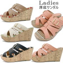 All sandals mule wedge sole Lady's platform sandals [13265] four-colored high sole sandals wedge sole sandal wedge●