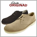 □ Clarks DESERT KHAN 300 c model low-cut casual shoes desert boots [fs3gm]