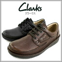 □ NATURE II 464C Clarks active air comfort shoes