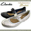 ● 2011. ClarksHUSTLE WHIZZ 711D real leather, lady's strap casual shoes