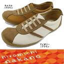 -Important natural feeling ♪ hiromichi nakano 511H women's casual sneakers []