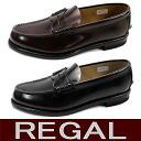 Legal business loafers shoes Regal REGAL men's business shoes loafers 1 [fs3gm]