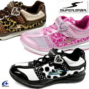 Super Star spring power girl SUPERSTAR kids Jr sneaker kids shoes shoes kids sneaker-[fs3gm]