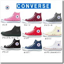 • CANVAS CONVERSE ALL STAR HI all 6 colors men's and women's sizes.