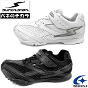 Super Star spring power SUPERSTAR パワーバネ Jr. sneaker kids shoes kids shoes junior kids sneaker white WHITE BLACK 1
