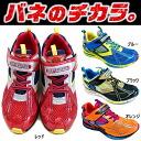Superstar SUPERSTAR [SS J566] バネノチカラジュニアシューズ sneakers [19.0-22.0cm] junior sneaker child shoes boy athletic meet]●