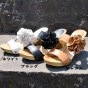 I am good to ナチュラルコーデ in Wood-like sole! Beautiful leg wedge sole sandals ● HS 6602 [203JEJE-19vvc] where I am used to