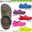 men's ladies sandal for men for clocks Lady's men classical music crocs Classic 10001 lightweight sandals clog women ●