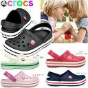 Crocs10998-1
