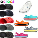 Crocs Womens mens clock band crocs crocband 11016 lightweight sandal clog ladies Dancewear for men black boobs giggle's fatigue men's ladies sandal-