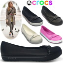 Crocs women's pumps clock band 2.5 flat Womens crocs crocband 2.5 flat w 12333 women's lightweight flat shoes black boobs giggle pumps black pumps-