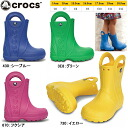Crocs kids baby children's rubber boots rain boot handle it rain boots crocs handle it rain boot kids 12803 boys girls black boobs giggle Christmas stocking when gone without kids boots-[fs3gm]