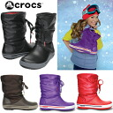 Crocs women's short boots clock band 2.5 race boots crocs crocband 2.5 lace boot w 14545 boots Womens women's lightweight black boobs giggle-