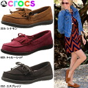 Crocs Womens Adela leather suede moccasin crocs adela suede moccasin 14697 lightweight pettanko pettanko flats shoes-