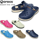 くろっくすさんだる men's ladies sandal for men for clocks Lady's men beach line clog crocs beach line clog 15334 lightweight サンダルクロッグレデイース women ●
