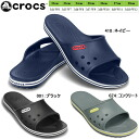 Lightweight beach shower sandals くろっくすさんだる men's ladies sandal for men for 15692 clocks Lady's men zouk rock band rope loss ride crocs Crocband Lopro Slide クロッグレデイース women ●