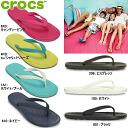 Crocs chaise flip crocs 15963 Chawaii Flip thong Sandals flip flops men's ladies-