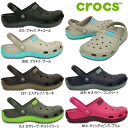 Crocs Duet wave clog crocs 200366 Duet Wave Clog Sandals mens ladies-