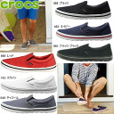 Crocs201084-1