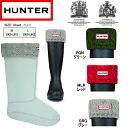 Hunter dual cable knit boot socks genuine DUAL CABLE KNIT BOOT SOCKS [HUS26110] cable knit socks men's ladies ' hunter HUNTER rain boot Christmas stocking-