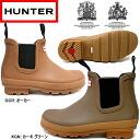 Hunter said Gore boots original game soul HUNTER MENS ORIGINAL GUMSOLE CHELSEA [HUW25896] said Gore men's rubber boots hunter rain boot Christmas stocking-