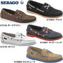 Sebago-docksides-1-1