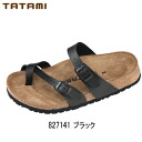 □ Dakar BIRKENSTOCK TATAMI by Birkenstock tatami Dakar men's and ladies ' Sandals 827141 vilken stuck []