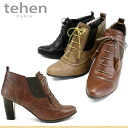 Taeng boots women's short boots tehen lace-up side Gore short ankle boots-[fs3gm]