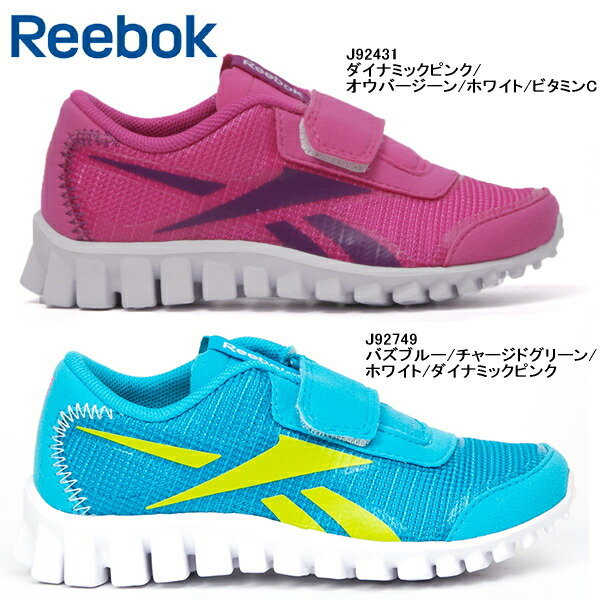 Reebok Sneakers For Boys