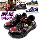 -Momentary foot lemon pie junior kids sneakers 814 a new sense of comfort! Girl kid shoes athletic sneaker