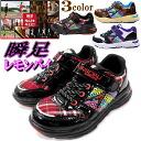 -Momentary foot lemon pie junior kids sneakers 814 a new sense of comfort! Girl kid shoes athletic sneaker