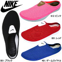 Nike Sandals mens Womens clog NIKE SOLARSOFT MULE 555346 Nike solar software Mule Sandals men's ladies sandal-