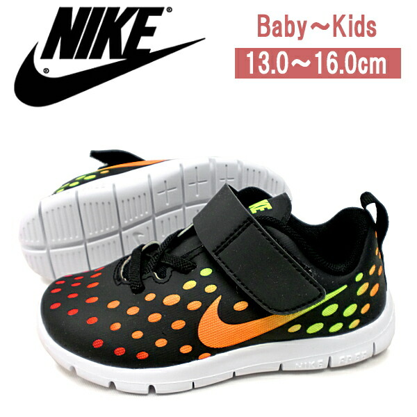Nike Free Express Running Shoes Rainbow